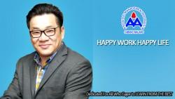 HAPPY WORK HAPPY LIFE